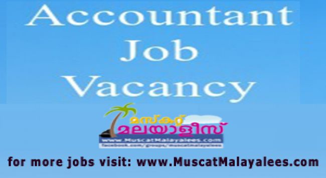 Experienced Accountant Opening In MUSCAT