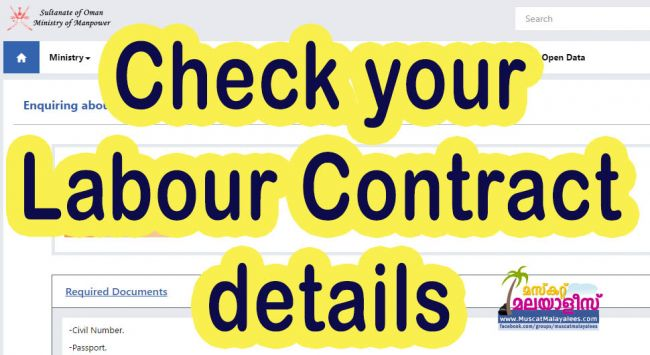 How to Check Labour Contract details